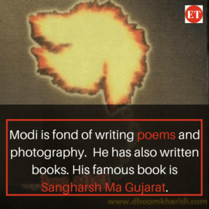 Narendra Modi is fond of writing poems and photography. He has also written books. His famous book is Sangharsh Ma Gujarat.