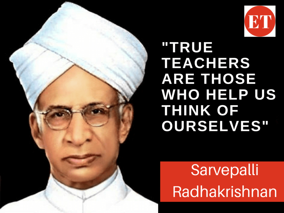 11 Interesting facts you must know about RadhaKrishnan, this Teacher's day