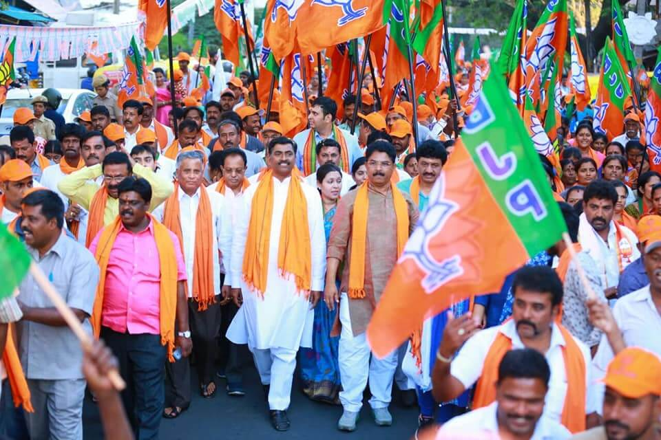 What is the Strategy of BJP for Karnataka Assembly Election 2018?