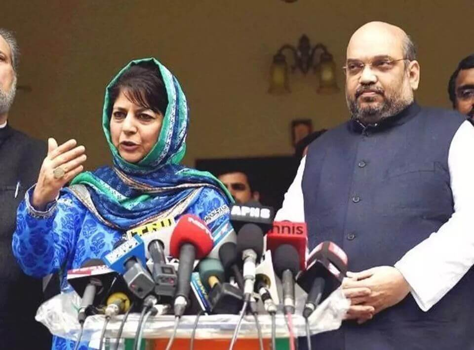 BJP-PDP Alliance