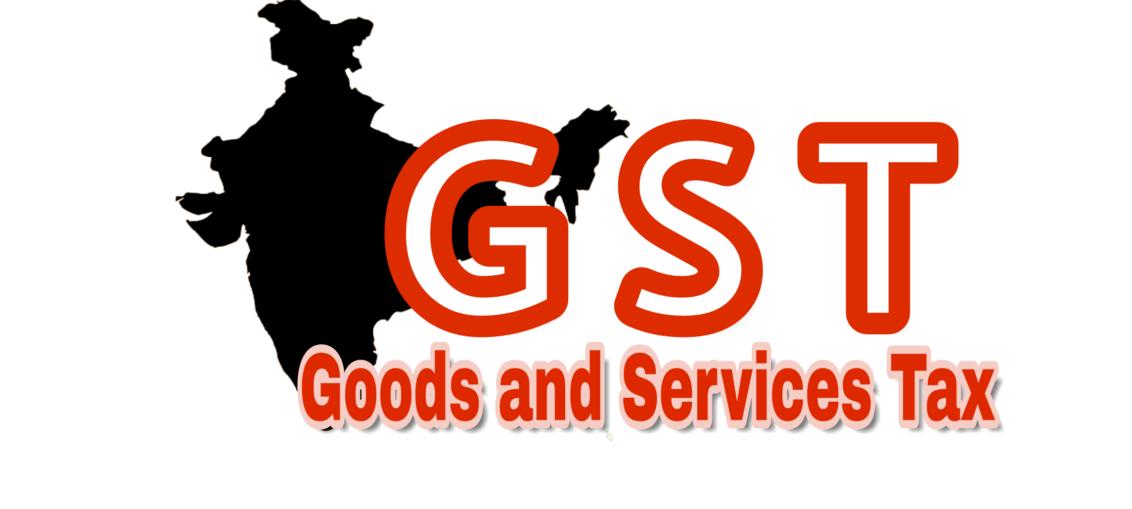 GST report card