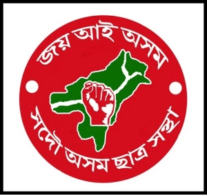 assam movement