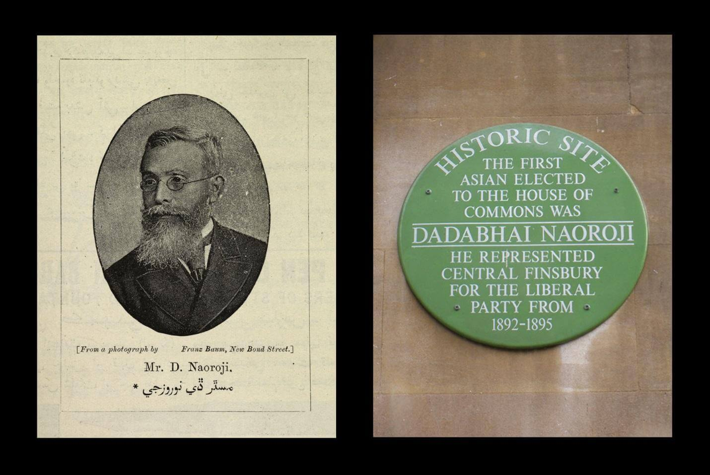 Dadabhai Naoroji's role in the Indian freedom struggle