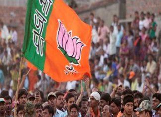 Madhya Pradesh Election